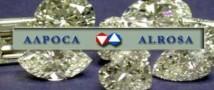 Компания АК «Алроса» задумалась над собственным производством алмазов