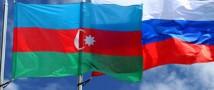 Россия и Азербайджан воспитывают в детях толерантность