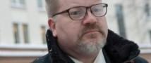 У русской семьи в Финляндии безосновательно забрали детей и отдали их в приют