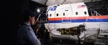 Расследование по малайзийскому Боингу, сбитому над территорией Донецкой области, вошло в финальную стадию