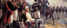 Бородинское сражение: день, когда русские «стяжали славу быть непобедимыми»