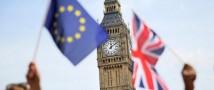 Евросоюз намерен побороться за Великобританию
