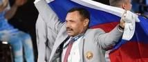 Весь мир узнал имя Андрея Фомочкина, осмелившегося поднять знамя России