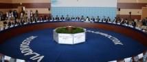 Завершился Восточный экономический форум, который проходил во Владивостоке