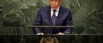На сессии в Нью-Йорке Лавров сказал, что позиция исключительности мешает решать мировые проблемы, которые требуют равноправного взаимодействия