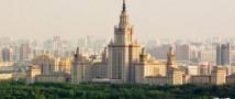 На сто восьмое место из 891 определили МГУ международные эксперты