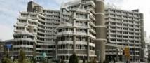 В правительстве положительно отнеслись к приглашению посла Российской Федерации в Министерство иностранных дел Нидерландов