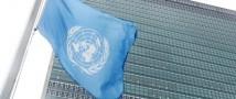 В ООН подкорректировали текст заявления о расстреле колонны автомашин с гуманитарной помощью