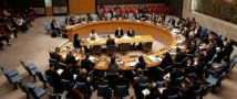 В заявлении, опубликованном пресс-службой Госдепартамент США, Россию призывают к «экстраординарным» действиям