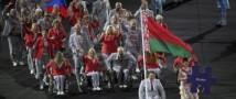 Команда Белоруссии пронесла знамя Российской Федерации по олимпийскому стадиону