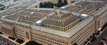 Пентагон заморозил разработку планов по сотрудничеству с РФ в Сирии