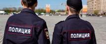Двое сотрудников отделения московской полиции ограбили курьера