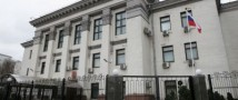 Около российского посольства в Киеве день прошел напряженно
