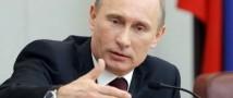 Президент РФ озвучил свое отношение к взлому сайта WADA