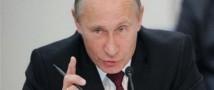 Президент РФ Владимир Путин заметил, что «Большой двадцатке» не стоит заниматься мировой политикой