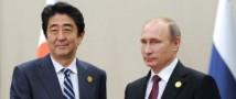 На взаимодействие двух лидеров рассчитывают в Японии, говоря о разрешении многолетних споров