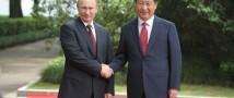 Президент РФ Владимир Путин прибыл в КНР на саммит «Большой Двадцатки»