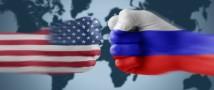 Введение США новых санкций вызывает сожаление и желание «надрать задницу»