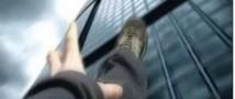 Парень, сорвавшийся с двадцать третьего этажа, остался в живых