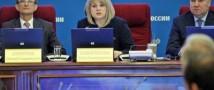 Выборы в Государственную думу состоялись