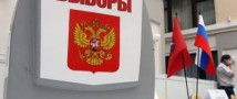 Москва получила подтверждение ОБСЕ о контроле на избирательных участках на Украине