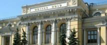 Специальный сайт Центробанка России будет нести просвещение по банковскому делу в массы