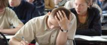 В Министерстве образования хотят вернуть сдачу экзамена в письменном виде