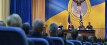«Дебильная» эмблема украинских силовиков является показательной для украинской власти, — вслед за Рогозиным решила Яровая