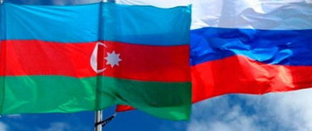 Россия и Азербайджан развивают сотрудничество в сфере кино