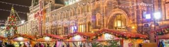 Британцы отдали Москве девятое место в рейтинге удобных и приятных мест для путешествий