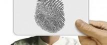 Единая информационная база Банка России по идентификации клиентов может быть дополнена биометрией