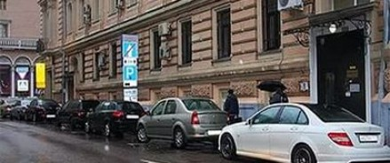 Во время празднования Дня народного единства в Москве можно будет заехать в цент города и оставить авто на бесплатной стоянке