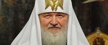 Сегодня в Букингемском дворце принимают патриарха Московского и всея Руси Кирилла