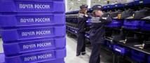 Интернет-магазины смогут во всем рассчитывать на новый ресурс компании «Почта России»
