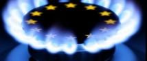 Европа вводит новые правила по заключению газовых контрактов