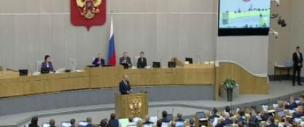 Президент РФ Владимир Путин напомнил депутатам нового созыва, что не нужно забывать о людях старшего поколения и социально незащищенных гражданах при составлении бюджета на 2017 год