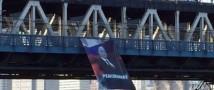 В День рождения российского президента его портрет появился на Манхэттенском мосту в Нью-Йорке