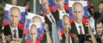 В Соединенных Штатах снова повели соцопрос о симпатиях к Путину местного населения