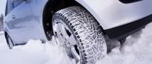 С 1 декабря может начать свое действие закон о своевременном использовании автомобильных шин