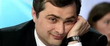 «Сурков — талантливый человек, и ему все время что-то приписывают», — пояснил Песков информацию украинского взломщика