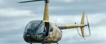 В Забайкалье разыскали упавший в субботу вертолет