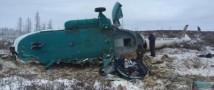В Ямало-Ненецком автономном округе разбился вертолет с вахтовиками на борту