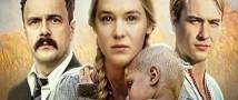 Показ новой польской кинокартины «Волынь» в Киеве отложили на неопределенное время