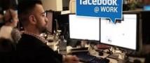 Facebook ограничит доступ к конфиденциальной информации своих пользователей
