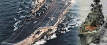 Российские суда в Средиземном море свой маршрут не меняют