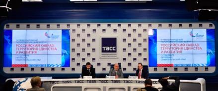 Россия и Азербайджан готовы поделиться опытом мультикультурализма