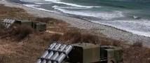 Россия получило от Японии ноту протеста в связи с размещением ракетных комплексов на островах Курильского архипелага