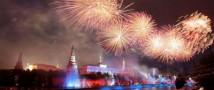 Наступление 2017 года, как всегда, Москва будет отмечать праздничным салютом