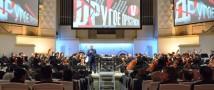 Российско-азербайджанская премьера Симфонии Берио прошла при аншлаге В Москве завершился V Международный фестиваль актуальной музыки, участие в котором принял Азербайджанский  симфонический оркестр.
