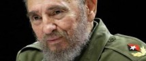 Несгибаемый революционер ушел из жизни. Не стало Фиделя Кастро